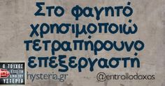 .www.pyrotherm.gr FIRE PROTECTION ΠΥΡΟΣΒΕΣΤΙΚΑ 36 ΧΡΟΝΙΑ ΠΥΡΟΣΒΕΣΤΙΚΑ 36 YEARS IN FIRE PROTECTION FIRE - SECURITY ENGINEERS & CONTRACTORS REFILLING - SERVICE - SALE OF FIRE EXTINGUISHERS www.pyrotherm.gr