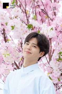 Park Bo Gum for Kakao Page