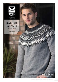 Free pattern is in Norwegian only. Fair Isle Knitting, Hand Knitting, Tweed, Slow Fashion, Mens Fashion, Baby Vest, Sustainable Clothing, Autumn Winter Fashion, Free Pattern