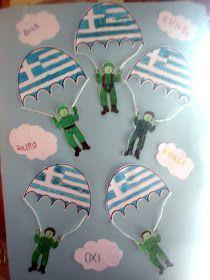 28η Οκτωβρίου 1940 - ομαδικές εργασίες Autumn Crafts, Fall Crafts For Kids, Art For Kids, Kids Crafts, Preschool Projects, Kindergarten Crafts, Kindergarten Lessons, Autumn Activities, Activities For Kids