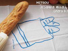 パンが好き 晒ふきん(バケット)
