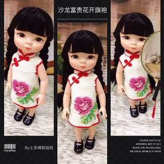 My 1st hand embroidery!! Crochet cheongsam with embroidered flower 沙龙富贵花开旗袍…