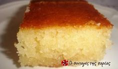 Ravani: Semolina Cake With Syrup [Prep Time: 25 minutes / Cook Time: 30 minutes] Ingredients: FOR THE CAKE 2 cups of fine-ground semolina . Greek Sweets, Greek Desserts, Greek Recipes, Cheesecake Recipes, Dessert Recipes, Greek Cake, Greek Cookies, Greek Pastries, Albanian Recipes