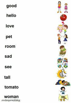 Teach English To Kids, Kids English, English Words, Teaching English, Learn English, English Worksheets For Kindergarten, English Worksheets For Kids, 1st Grade Worksheets, Kindergarten Reading
