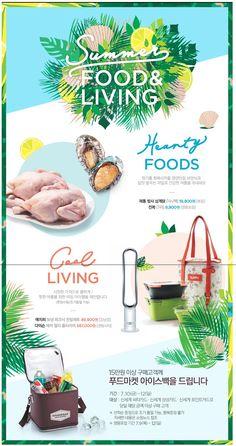ssg.com summer food & living