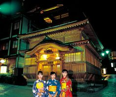 The best places to stay in Nozawa Onsen, Japan http://www.aluxurytravelblog.com/2013/08/19/the-best-places-to-stay-in-nozawa-onsen-japan/