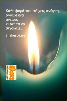Wisdom Quotes, Life Quotes, Minimal Quotes, Work Success, Cheer You Up, Greek Quotes, True Words, Shakespeare, Famous Quotes