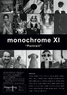 写真展◇『monochrome XI 展「Portrait」』日時:2015年7月28日(火)~8月29日(土)会場:ギャラリー EM 西麻布