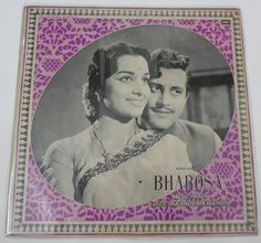 Bharosa Bollywood Vinyl Lp Record OST Columbia Music by Ravi#l3440