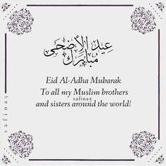 Eid Ul Adha Mubarak Greetings, Eid Al Adha Wishes, Eid Mubarak Messages, Happy Eid Al Adha, Eid Mubarak Greeting Cards, Pictures Images, Hd Images, Cherry Blossom Bedroom, Seeing Quotes