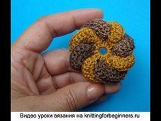 Вязаный цветок Crochet flower pattern Урок 55 (+playlist)