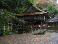 Kibune - mountain town north of Kyoto.