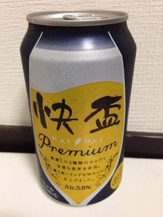 Japanese beer can KAIHAI Liqueur empty can 350ml top opened beer design