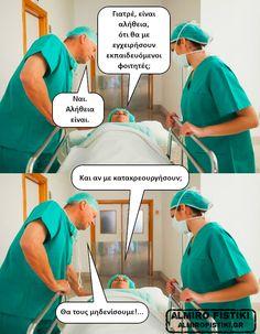 Funny, Funny Parenting, Hilarious, Fun, Humor
