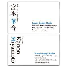 Visual Communication Design, Bussiness Card, Work Images, Name Cards, Business Card Design, Infographic, Branding, Medical, Names