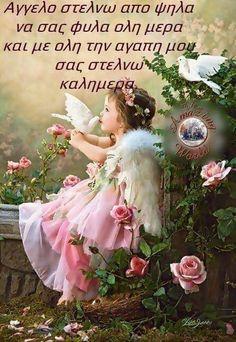 Pablo Neruda, Good Night, Good Morning, Night Photos, Flower Girl Dresses, Wedding Dresses, Poems, Images, Google