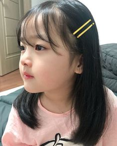 just try first who knows to be love # Random # amreading # books # wattpad Cute Asian Babies, Korean Babies, Asian Kids, Cute Korean Girl, Cute Babies, Cute Baby Girl Pictures, Baby Girl Images, Cute Girls, Cute Baby Meme