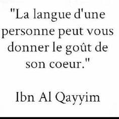 Islamic Quotes, Muslim Quotes, Muslim Pictures, Messages For Him, Quote Citation, Islam Muslim, French Words, Sweet Words, Positive Mindset