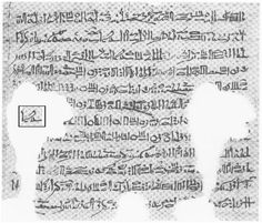 Los antiguos egipcios describieron las variaciones de brillo de la estrella doble Algol — Noticias de la Ciencia y la Tecnología (Amazings®  / NCYT®)