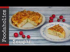 Σουφλέ φόρμας με γιαούρτι   Foodaholics - YouTube