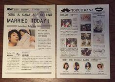 ゲストに号外!新郎新婦の歴史を綴った『ブライダル新聞』が流行中♡