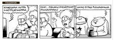 Peanuts Comics, Art, Art Background, Kunst, Performing Arts, Art Education Resources, Artworks