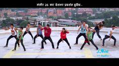 "suseli ko awaz ma - Nepali Cinema ""Love you baba"" - Rajesh Payal Rai, Rajina Rimal"