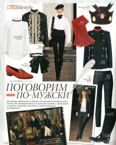 "LUBLU Kira Plastinina featured in Hello! Magazine, October 2013. Russia. Item featured: LUBLU Kira Plastinina ""Silk ruffle blouse."""
