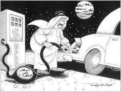 كاريكاتير جريدة الأنباء (الكويت)  يوم الجمعة 5 ديسمبر 2014  ComicArabia.com (Beta)  #كاريكاتير
