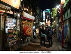 居酒屋 東京 写真素材・ベクター・画像・イラスト | Shutterstock