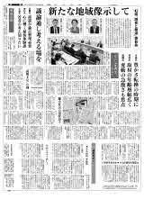 [特集]第42回「読者と報道」委員会/かごしま再生-人口減を超えて=新たな地域像示して