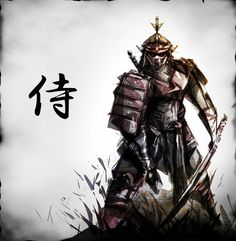 Even though becoming a samurai is not popular today, the teaching of samurai is still applied in the modern Japanese martial art. Description from myinterestingfacts.com. I searched for this on bing.com/images