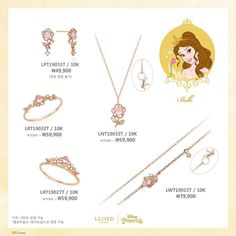 Anyone can be a princess with this Disney Princess jewelry collection! Anyone can be a princess with this Disney Princess jewelry collection! - Avenue One Disney Princess Jewelry, Disney Jewelry, Colar Disney, Amethyst Jewelry, Fantasy Jewelry, Sea Glass Jewelry, Disney Outfits, Cute Jewelry, Pandora Jewelry