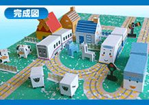 完成図4: Shinkansen Papercraft