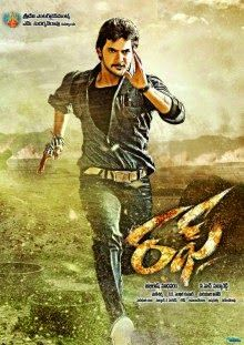 rough telugu movie review, rough movie review, aadi rough review, rough review, rough review and rating, aadi rough review and ratings, rough movie rating, rough cinema review, rough telugu review , rough twitter updates, rough first day first show talk, rough movie updates,aadi rough review,aadi rough review and ratings,rough cinema review,rough first day first show talk,rough movie rating,rough movie review,rough movie updates,rough review,rough review and rating,rough telugu review,rough…