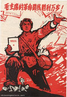 "PRC, ""Long live the victory of Chairman Mao's revolutionary line! Chinese Propaganda Posters, Chinese Posters, Protest Posters, Propaganda Art, Political Posters, Political Art, Mao Zedong, Modern Pop Art, National Art"