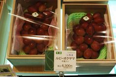 A Look Inside Japan's Most Expensive Fruit Shop - Tokyo Times Most Expensive Food, Fruit Shop, Cherry, Japan, Jewelry Shop, Box, Foods, Fashion, Essen