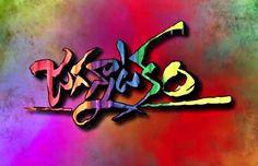 Jagannatakam theatrical trailer - Teluguabroad Latest Movie Trailers, Latest Movies