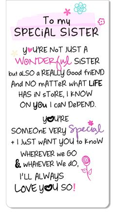 Special Sister Inspired Words Magnetic Bookmark Sentimental Gift Range & Garden - Special Sister Inspired W Happy Birthday Wishes Sister, Friend Birthday Quotes, Happy Birthday Quotes, Younger Sister Birthday Quotes, Birthday Poems, Sister Birthday Message, Birthday Status For Sister, Happy Birthday Best Friend Quotes, Little Sister Birthday