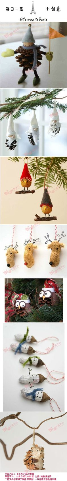 nutty decoration