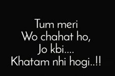 Love Quotes For Him Deep, Secret Love Quotes, Famous Love Quotes, True Love Quotes, Romantic Love Quotes, Cute Quotes, Hindi Shayari Love, Shayari Photo, True Feelings Quotes