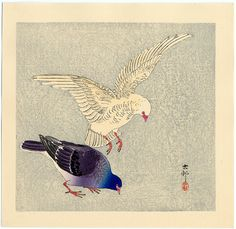 """""""A Pair of Pigeons"""" by Koson"""