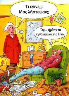 The Grandchildren Were Here quotes quote family quote family quotes funny quotes grandparents humor grandma grandmom grandchildren! My kids so do this! Grands Parents, Grandchildren, Grandkids, Granddaughters, Come Round, Funny Greetings, Frases Humor, Parenting Memes, Humor Grafico