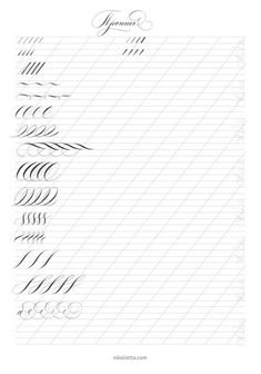 ~ Pin by Chris Wang on Flourishing Calligraphy Lines, Calligraphy Fonts Alphabet, Calligraphy Worksheet, Calligraphy Tutorial, Copperplate Calligraphy, Lettering Tutorial, Penmanship, Modern Calligraphy, Calligraphy Practice Sheets Free