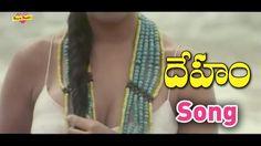 Deham (Jism) Telugu Romantic Movie - Awarapan Song | Bipasha Basu, John ...