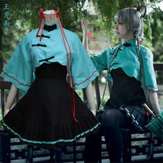 Cute Lolita Girls Luotianyi Green Dress VOCALOID 3 Cosplay Costume Chinese Style #Unbranded #CosplayDress #Casual