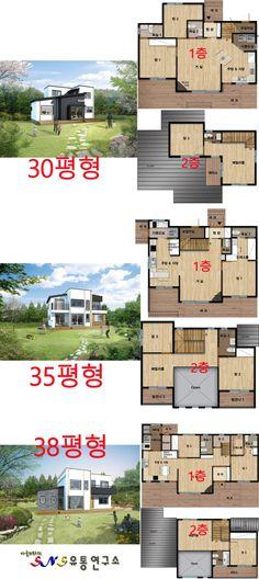 천안 타운하우스 전원주택도 안부럽다. : 네이버 블로그 Sims Building, Building A House, Modern House Plans, House Floor Plans, Small Modern Home, Timber House, Steel House, Facade House, Cabin Homes