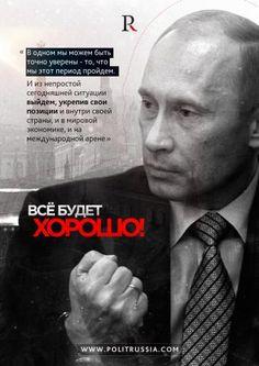 Три главные вещи, которые сказал Путин (пресс-конференция 18.12.2014)