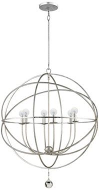 eurostylelighting   Solaris Collection 6-Light Modern Pendant Light