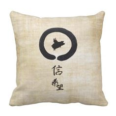 Flying Pig Zen Art - Hope & Faith in Chinese Throw Pillow - calligraphy gifts custom personalize diy create your own